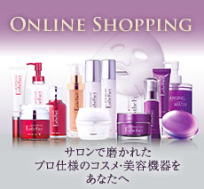 たかの友梨 BEAUTY SHOPPING